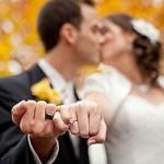 ноябрьская свадьбы