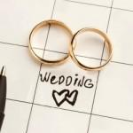 подобрать дату свадебной церемонии
